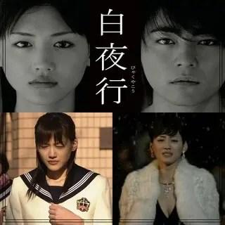 綾瀬はるか,女優,ホリプロ,綺麗,2006年
