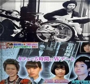 二階堂ふみ,女優,歴代彼氏,菅田将暉