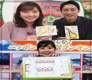 田中瞳,アナウンサー,テレビ東京,可愛い,2020年