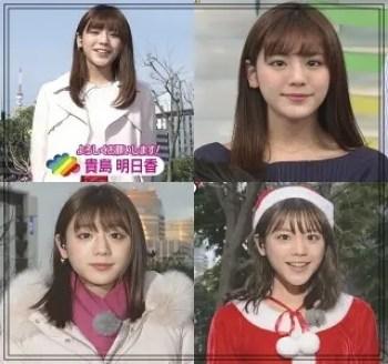 貴島明日香,モデル,可愛い,2017年