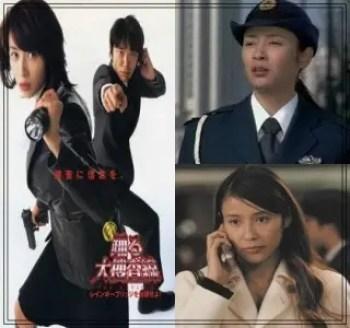 水野美紀,女優,若い頃,可愛い,1997年