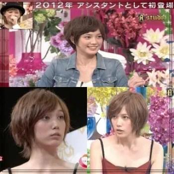 本田翼,女優,モデル,Youtuber,スターダストプロモーション,可愛い,若い頃,2013年