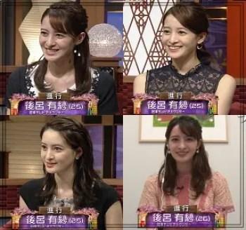 後呂有紗,アナウンサー,日本テレビ,美人,可愛い,2019年