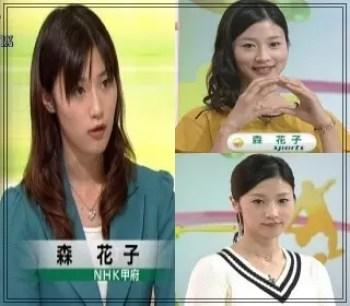森葉子,アナウンサー,テレビ朝日,可愛い,若い頃,姉,森花子