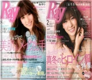 泉里香,モデル,女優,可愛い,若い頃,2008年