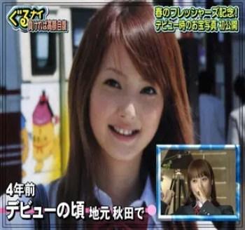 佐々木希,女優,モデル,トップコート,綺麗,可愛い,若い頃,デビュー当時