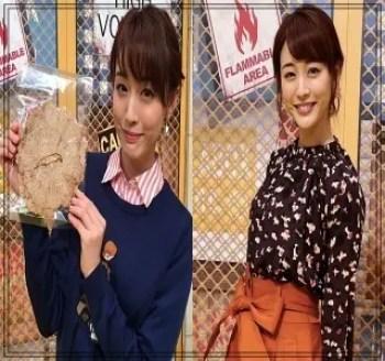 新井恵理那,アナウンサー,セント・フォース,顔変わった,比較画像,2017年