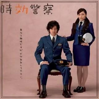 麻生久美子,女優,若い頃,かわいい,2006年