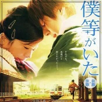 吉高由里子,女優,歴代彼氏,恋愛遍歴,生田斗真