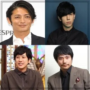 吉高由里子,女優,歴代彼氏,恋愛遍歴