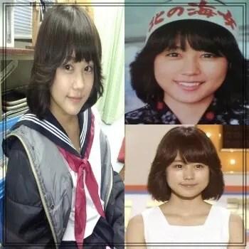 有村架純,女優,フラーム,可愛い,若い頃,2013年