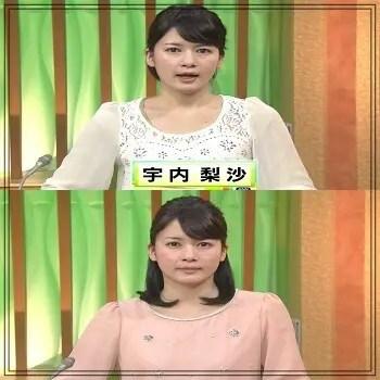 宇内梨沙,アナウンサー,TBSテレビ,若い頃,可愛い,大学時代