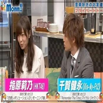 指原莉乃,タレント,アイドル,AKB48,HKT48,STU48,歴代彼氏,千賀健永