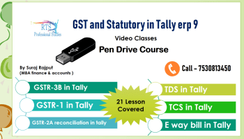 Advance Accounting in Tally erp 9 ( Google Drive Course ) | RTS