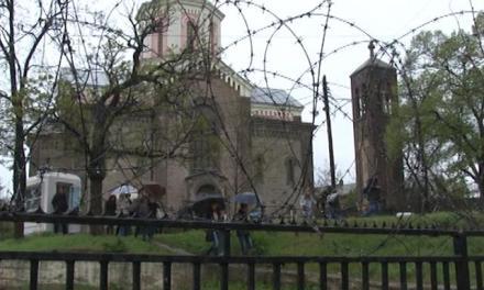 Srbi na službi u južnoj Mitrovici