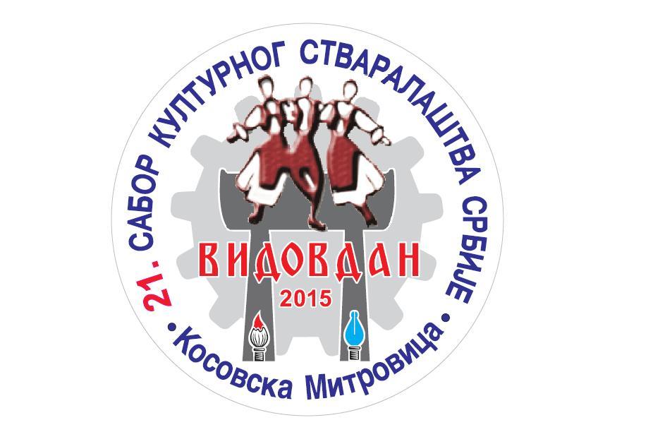 21. Sabor kulturnog stvaralaštva Srbije