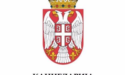 Канцеларија за Косово и Метохију честитала верницима исламске заједнице Рамазански бајрам