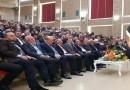Sećanje na rahmetli Šemsudina Kučevića okupilo najuticajnije Bošnjake