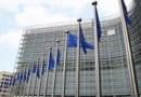 Srbija danas otvara još dva poglavlja u pregovorima o članstvu sa EU