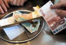 Evro sutra 118,16 dinara