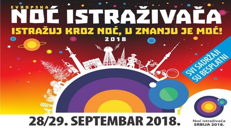 Novi Pazar i ove godine dio evropske porodice gradova