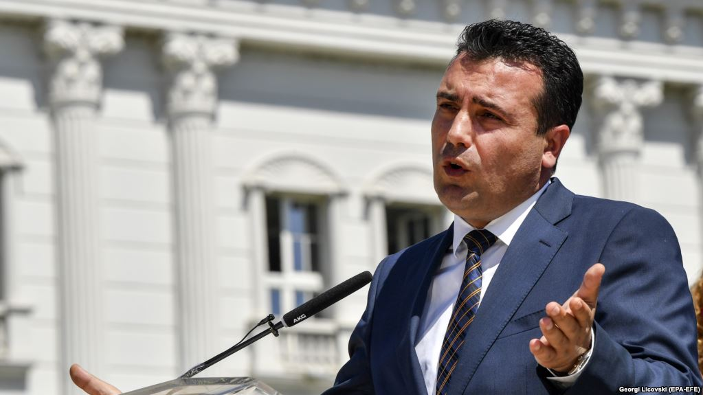 """Zaev: Data e kushtëzuar, """"ditë e madhe"""" për Maqedoninë"""