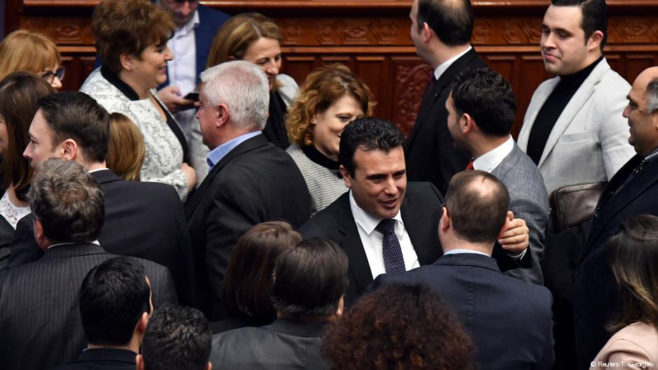 Maqedonia miraton ndryshimet kushtetuese
