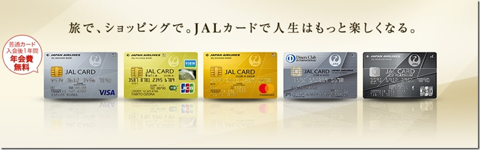 jalcard-img01