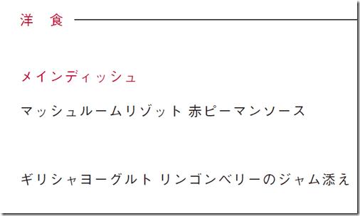 2018-09-20 (10)