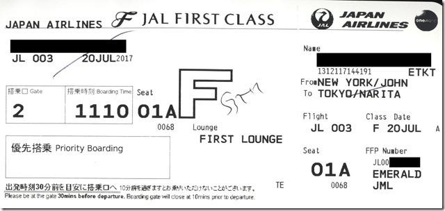 JFK-NRT JL-F-2017-07