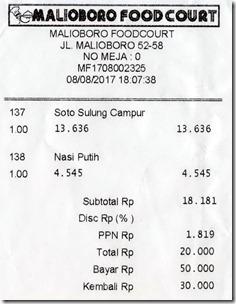 DSC01483_2017-08-06-2