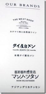 DSC01966_2017-09-10