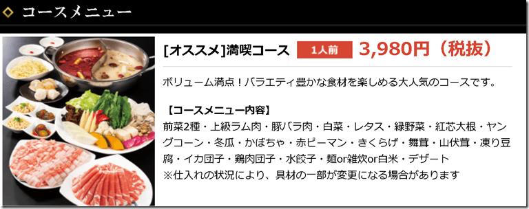 2019-03-03