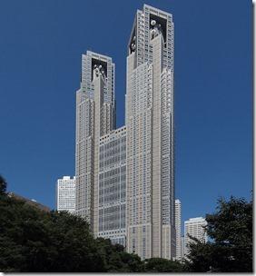 800px-Tokyo_Metropolitan_Government_Building_No.1_200908