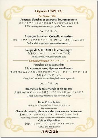 apicius-menu2019-05-08