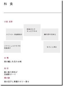 jfk_nrt_f_m_201806_201808_ページ_1-1