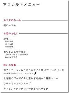jfk_nrt_f_m_201806_201808_ページ_3-1