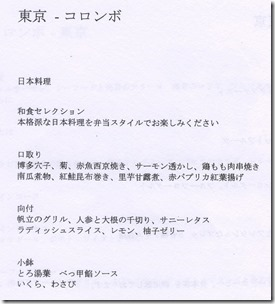 scan1-143-1