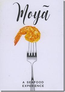 amagihotel-moya1