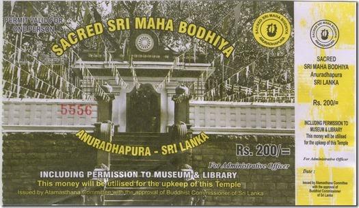 sacred-sri-maha-bodhiya1