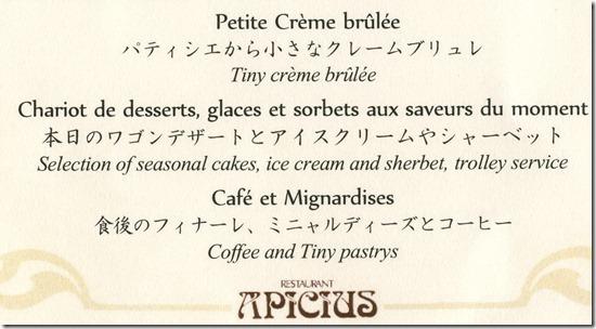 apicius-menu1-4