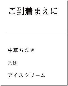 nrt_bkk_c_m_201812_201902_ページ_32
