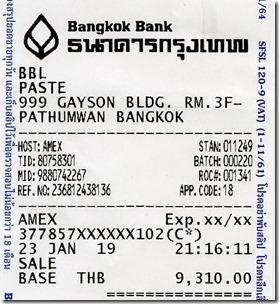 paste-bangkok-reseipt2