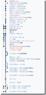 screencapture-ja-wikipedia-org-wiki-2020-03-21-15_58_372