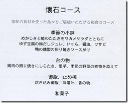 menu102019MAY068