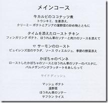 menu112019MAY069