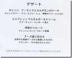 menu122019MAY069