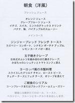 menu72019MAY067