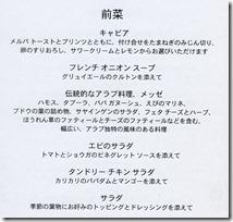 menu92019MAY068