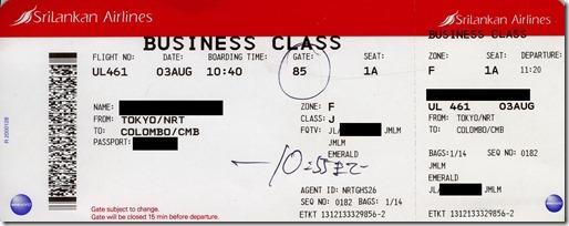 NRT-CMB ULビジネスクラス@2019年8月